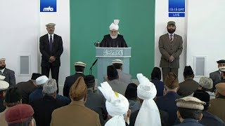 Friday Sermon 18th January 2019 (Urdu): Men of Excellence