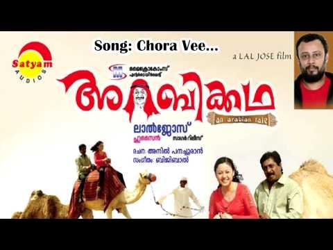 Chora Veena - Arabikkatha