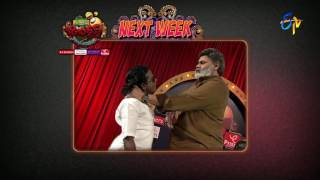 Jabardasth | 25th May 2017 | Latest Promo