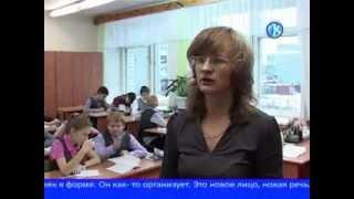20 11 2013 Школа №6