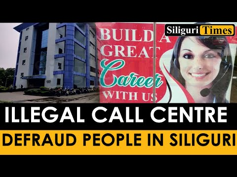 Illegal call centre defraud people in Siliguri (Hindi)