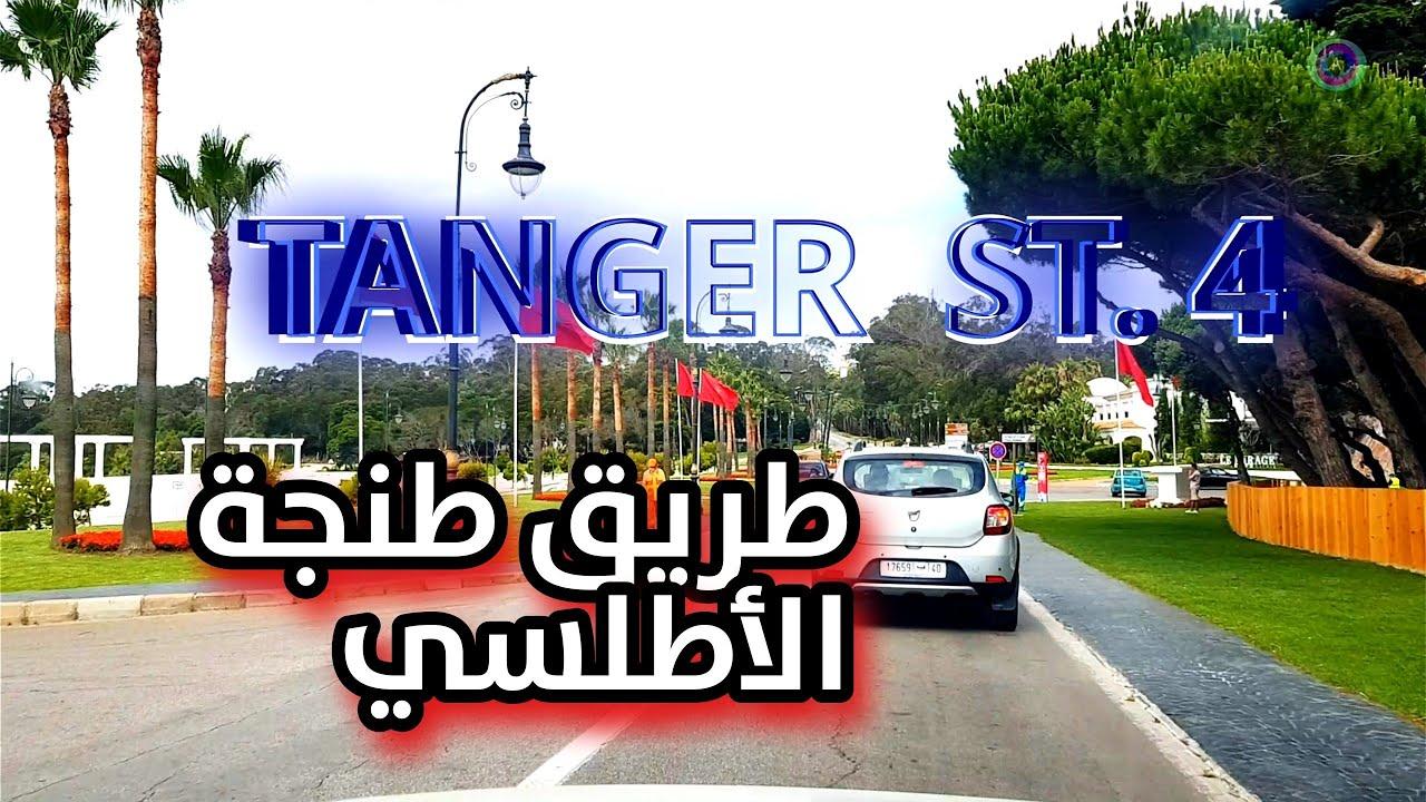من الرميلات إلى أشقار إلى وسط طنجة Driving Suburbs Tangier Morocco Neon Signs Neon Signs