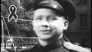 Помните этого светлого актера из фильма «Офицеры», его не стало в июле