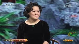 《CCTV空中剧院》 20191218 京剧折子戏专场《女杀四门》《锔大缸》(访谈)| CCTV戏曲