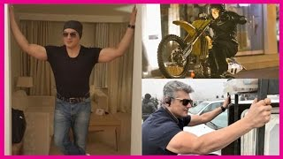 Thala 57 | AK 57 Official Video | Ajith Kumar | Kajal Aggarwal | Siva | Tamil Movie Updates