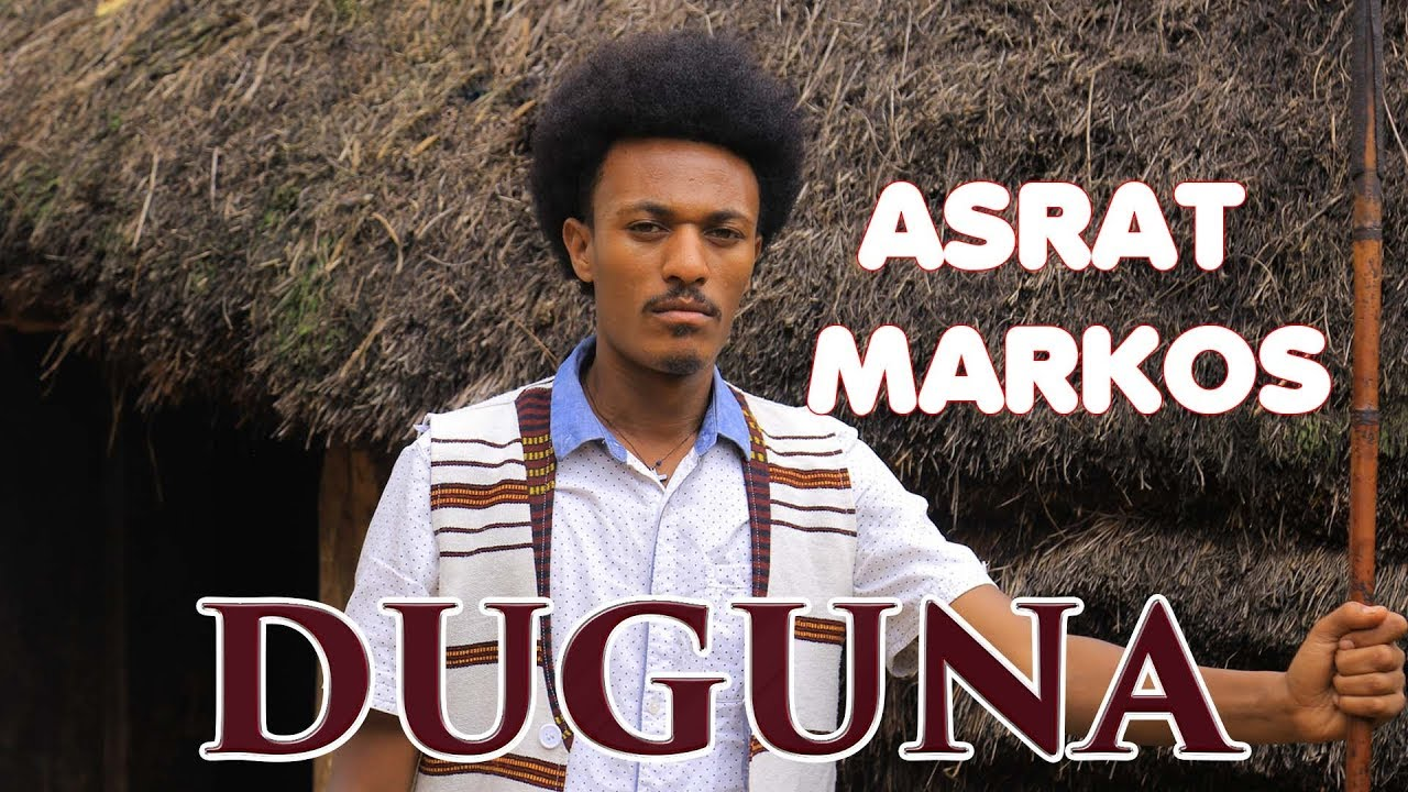 Asrat Markos -  Duguna  - New Ethiopian  Sidama  Music - 2018 - Official Video
