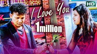 I Love You | New Romantic Song by Humane Sagar | Soumyaraj & Leena | Sidharth TV