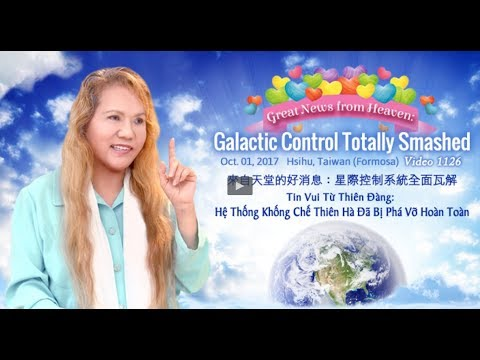 BMD Great News from Heaven Galactic Control Totally Smashed