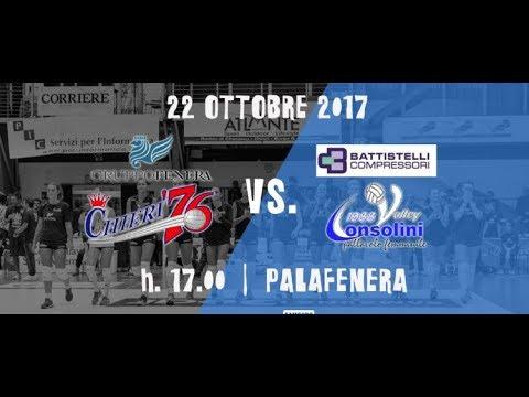 Volley A2 Femminile Fenera Chieri '76 vs Battistelli S.G. Marignano, 22 ottobre 2017