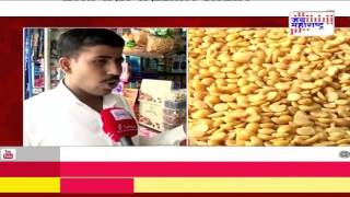 Tur dal price remain as it is in Maharashtra