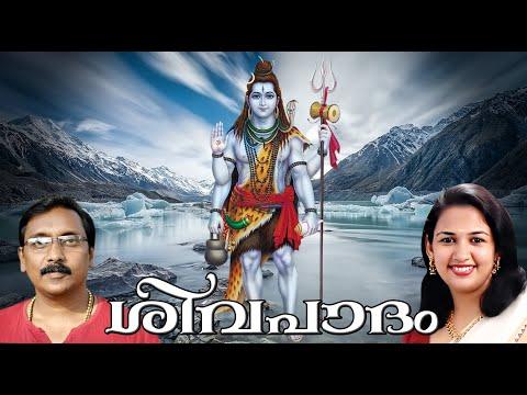 Sivapadam Jukebox   Shiva Devotional   Ganesh Sundaram, Sindhu Premkumar