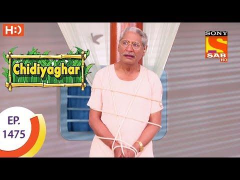 Chidiya Ghar – चिड़िया घर – Ep 1475 – 27th July, 2017