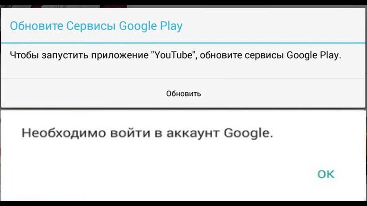 Гугл хром x64 для виндовс 10