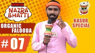 Nazra Bhatti | Episode 07 | Dugdugee