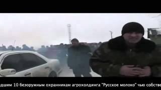 Расстрел бандитами  Корсар  безоружных сотрудников РМ