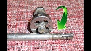 Крутая самоделка/ЧТО МОЖНО СДЕЛАТЬ из ОБЫЧНОГО БОЛТА \ What it is possible to make of a usual bolt