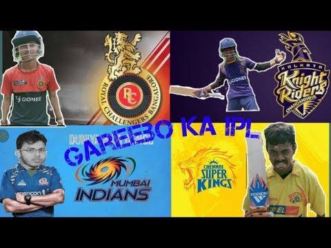 | GAREEBO KA IPL | IPL FUNNY VIDEO 2019 | AGARTALA TRIPURA FUNNY VIDEO |
