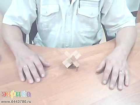 Решение деревянной головоломки
