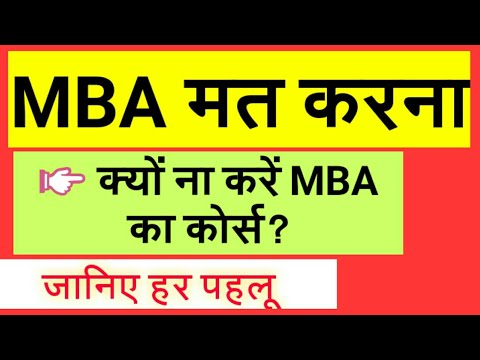 mba-course-details-in-hindi,-mba-chaiwala,-mba-course-details,-financial-management