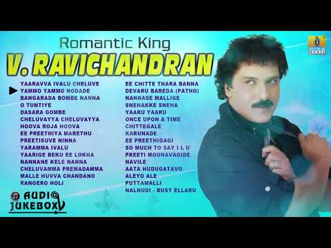 Romantic King V. Ravichandran | Crazy Star V. Ravichandran Hit Kannada Song