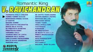 Romantic King V. Ravichandran , Crazy Star V. Ravichandran Hit Kannada Song