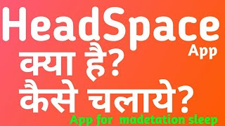 How to use headspace app in hindi meditation app