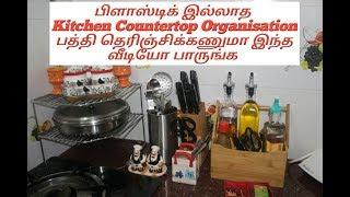 பிளாஸ்டிக் இல்லாத Kitchen Counter Top Organisation | பிளாஸ்டிக்  ஒழிப்போம் | Save Earth
