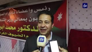 أبو رمان يؤكد أهمية إتاحة مساحات أكبر لحرية التعبير  - (1-7-2019)
