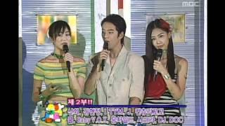 음악캠프 - Closing, 클로징, Music Camp 20000715
