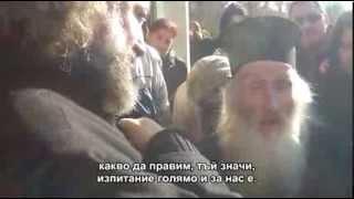 Отец Георги от село Жегларци за избора на Варненски митрополит