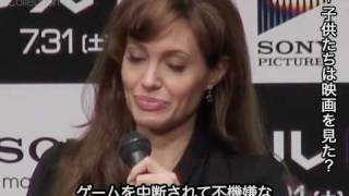 Angelina Jolie / Salt Press Conference at Tokio.