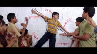 20 Mhanje 20 Marathi Movie | Official Trailer | (2016)