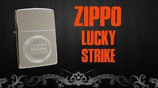 Zippo Lucky Strike. Видео обзор.