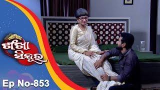 Sankha Sindura Ep 853 - 13th October 2017