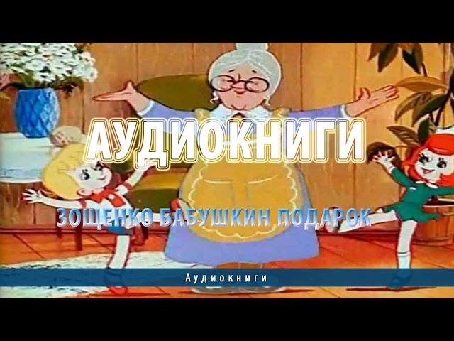 Сати спивакова и ее дети 81