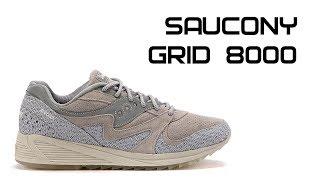 Обзор кроссовок Saucony Grid 8000 Dirty Snow Pack