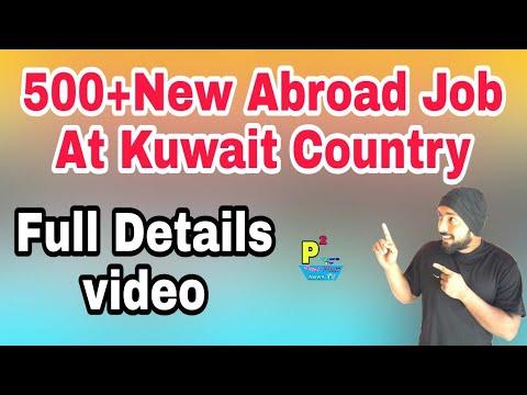 Abroad Job At Kuwait Country,500+ Jobs Post Salary 300 KD+ OT