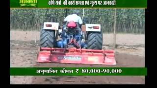 खेती में इन यंत्रों का प्रयोग करें, बढ़ जाएगी पैदावार