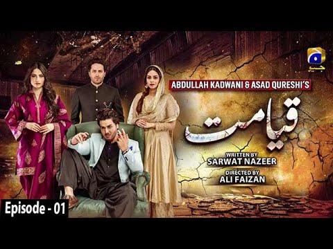 Qayamat - Episode 01 || English Subtitle || 5th January 2021 - HAR PAL GEO