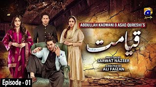 Qayamat - Episode 01 || English Subtitle || 5th January 2021 - HAR PAL GEO