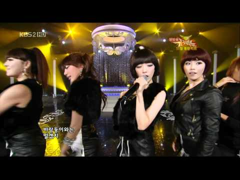 [HD 1080p][LIVE] Brown Eyed Girls - My Style (2008.11.28)