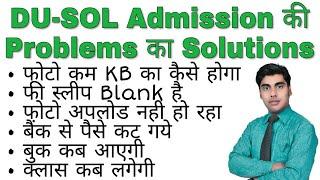 SOL i-card, book, photo, fee slip, admission problem, sol du solution, sol admission 2018 sartaz sir