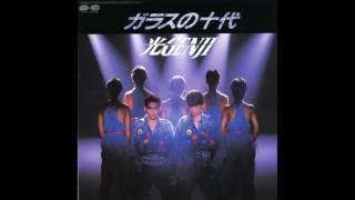 光GENJI ガラスの十代 (TVver.) フル高音質
