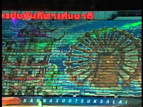 พิธีเปิดการแข่งขันกีฬาแห่งชาติ ครั้งที่ 42 สุพรรณบุรีเกมส์ 4/6