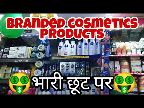 Best cosmetics shop....sadar bazar....Rajdhani Distributors International....