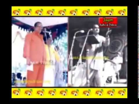 TDP Ever green Song - Kadhili randi...