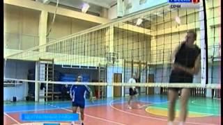 Волейбольная команда Сочи