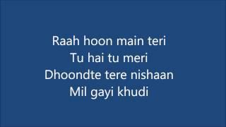 Tu Jo Mila   KK Bajrangi Bhaijaan   Karaoke