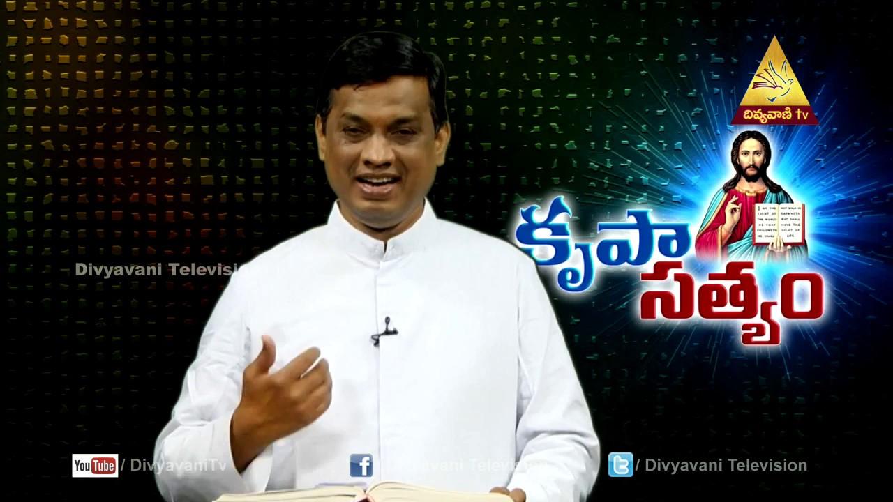 Krupa Satyam | Fr.Cyril Das(SVD) Epi-9,Part-1  | Divyavani TV