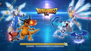 nuevo juego de digimon para android digimon tri mobile online apk